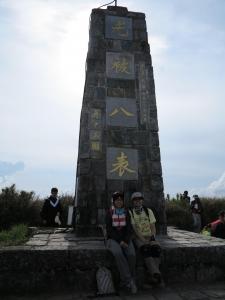 105.05.07-08 畢登-奇萊南峰