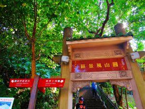 劍潭山、劍南山步道