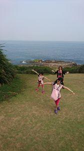 鼻頭山濱海步道