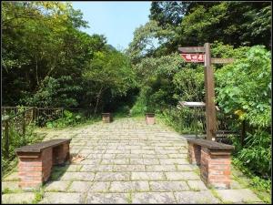 【新北市】摸乳巷古道