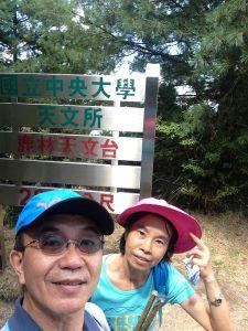 2017-9-24鹿林山