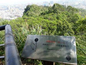20170804虎山峰