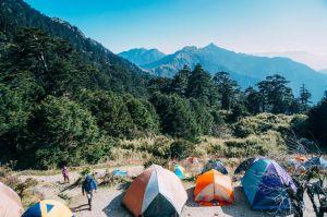 奇萊南峰、南華山