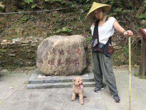 【五分山】荖寮坑-淡蘭古道-五分山