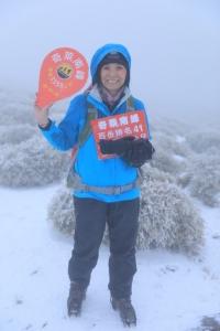 奇萊南華賞雪
