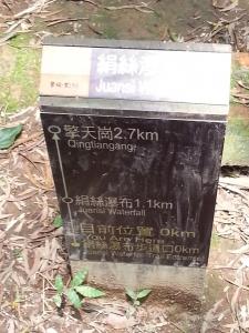春夏之際-擎天岡系列步道