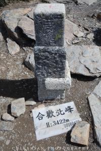 2016.05.28 合歡北峰賞杜鵑