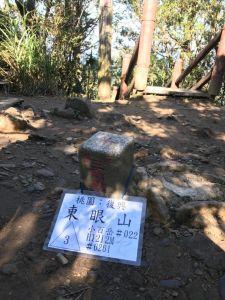 1061227志繼山東眼山拉卡山
