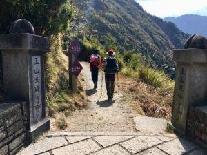 1070406玉山前峰