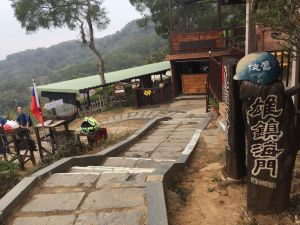 20170222-鳳崎山落日步道
