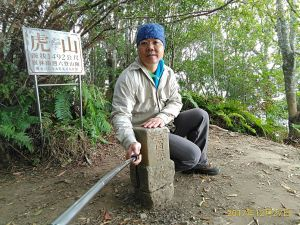 20171227苗栗泰安虎山步道