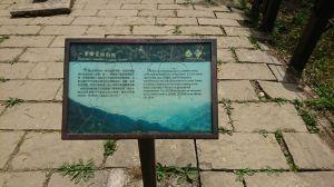1060409關子嶺大凍山