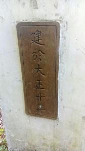 2017/11/08 霞客羅竹林輕功