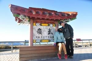 山岳之美-2014/1/23合歡東峰-4度喔