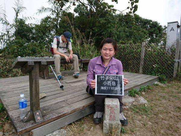 竹子尖山vs觀音步道+梅龍步道