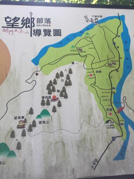 獵人古道與望美山