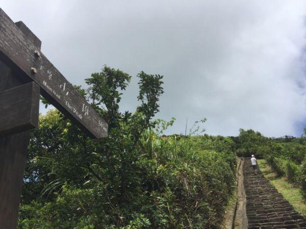 基隆山(雞籠山)