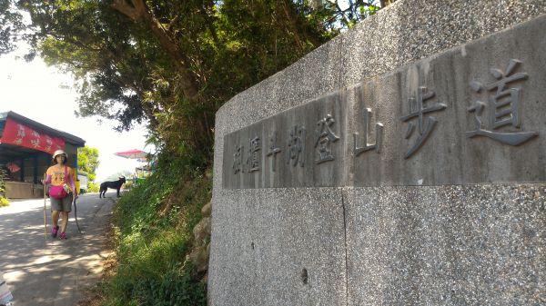 20170805楓櫃斗湖步道