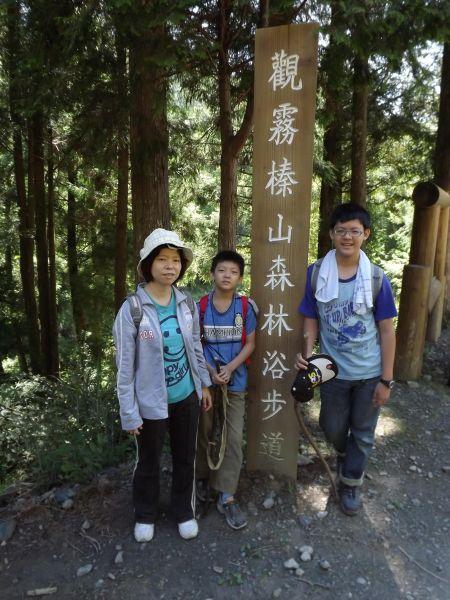 20110724觀霧榛山步道