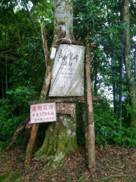 嘉南雲峰、石壁山登山步道