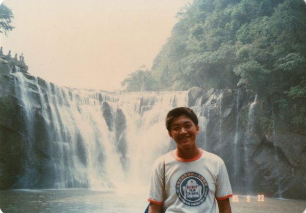 19850922 十分瀑布